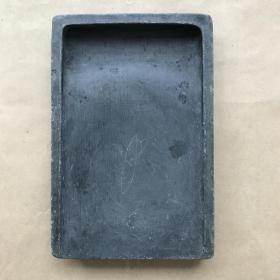 清代淌池歙砚,(Y023)
