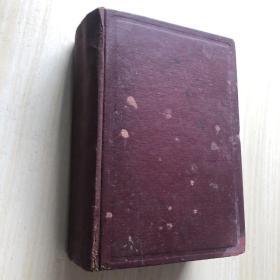 民国28年\\\\初版初印 《新文化辞书》(精装 全一巨册)  私藏 品好