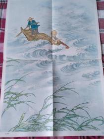 教学挂图   江上渔者