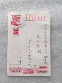日本明信片 02
