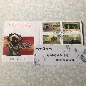 澳门古迹特种邮票首日封1997年(已使用)