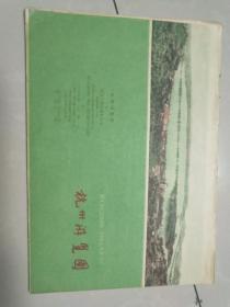 五十年代游览图:杭州游览图