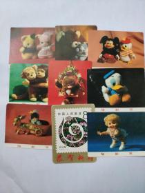 1989年贺年卡贺年片 中国邮票博物馆 一套九张
