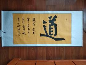 潇木石书法
