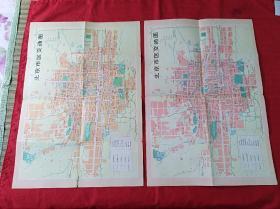 北京市区交通图(8开两张)(1973年6印)