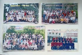 同学彩色合影照(过塑)(4张合售)
