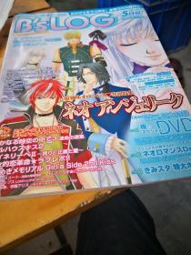 买满就送 一本日本漫画杂志  内有光盘一张