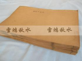 清代木刻——四书题镜——大开本——存《上孟》三册,《下孟》两册,《下论》一册——共六册合售