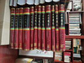 山西通志  全套50卷 共66册