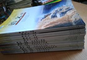 人教版高中语文课本教材【全套15本   2006年~2007年版  有写划】