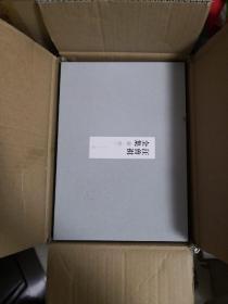 汪曾祺全集 一版一印 (全12卷,精装)钤印本