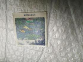 毛主席旧居全景  背面参观毛主席旧居韶山留念章 彩色