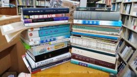 病理学(第五版) (面向21世纪课程教材)