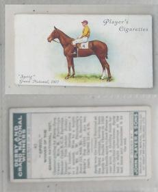 早期外国烟卡-获胜赛马1枚