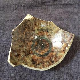 吉州窑酱釉窑变盏带底瓷片