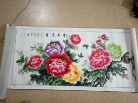 中国将军书画院副院长陈桂芳牡丹八平尺  低出