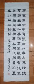 江苏东台诗人、书画家吉伊俦(吉传莘)隶书《张迁碑》,写的非常好!