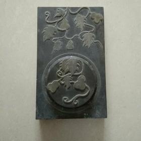 士人藏砚◆浩然斋集砚之八:精美葫芦图案大砚台一方