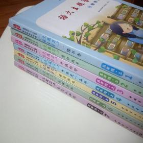 语文主题学习五年级上册。共七本。