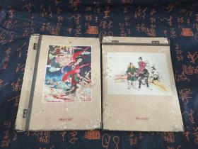 六十年代 浙江平阳县文具厂--文件夹2个 图案漂亮