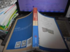 庐山文化研究丛书:社会文化史视野下的庐山文献研究