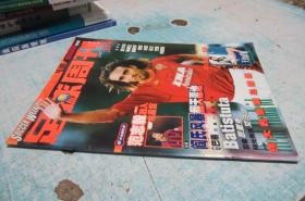 足球周刊【2001年3.14创刊号】没有海报,右上角有点受潮印痕
