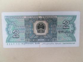 钱币:老版钱币:100元纸币,尾号:FS49598614:纸币