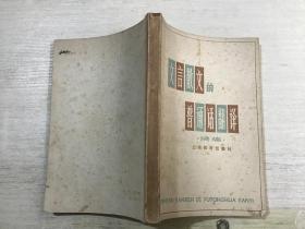 文言散文的普通话翻译 续编