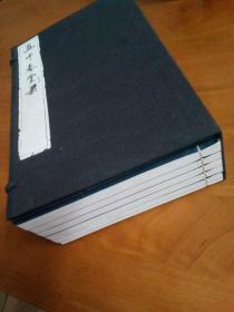 民国精美影毛笔写刊本1:《五千卷堂集》 (一函一套6厚册计17卷全,由日本书法家寺西秀武手书上版,高档棉连纸精印,小楷精美。每一首诗引经据典,博采万家,真可谓博通中国文化,非读破万卷书者,不可为也。国内各大拍卖行有拍录的,很不错的收藏品,一口价不议)