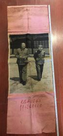 毛主席和林副主席在一起。。。杭州东方红丝织厂。。。。高约125CM