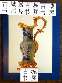 古籍《在欧洲展览中国瓷器》精美艺术图录,1981年出版,软精装