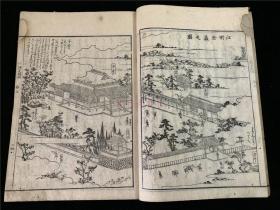 和刻本《御文赞叹绘抄》2册全,书中配有数张佛教木版画插图
