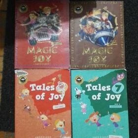 佳音领袖系列MAGICJOY(1)(3),Tales of Joy(7.(8)四册合售