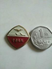 中国民航章