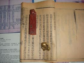 贵州荔波文献 荔泉书院观风告示 任荔波县关防告示(复印件)