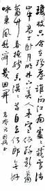 【保真】中书协会员、国展名家江国兴精品条幅:高启《咏梅九首》其一