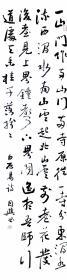 【保真】中书协会员、国展名家江国兴精品条幅:白居易《寄韬光禅师》