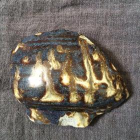 吉州窑玳瑁斑窑变瓷片2