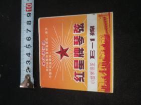 4张小提琴琴弦商标