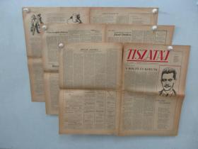 外文报纸 TISZATÁJ 1957年12月 4开12版