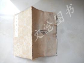 (丛书集成初编)】广阳杂记(三)鲊话  【见描述】