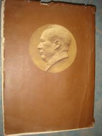 《毛泽东选集 》第四卷 大32开 带护封 1960年沈阳1版1印 书中有水印 书品如图