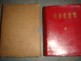 《毛泽东选集》一卷本 64开 1971年北京11次印刷 馆藏 书品如图
