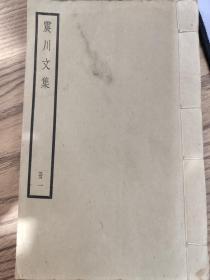 震川文集 四部备要 全八册