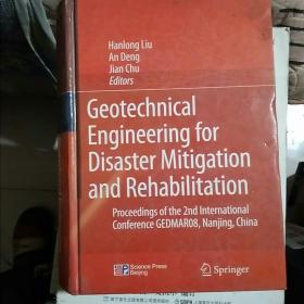 Geotechnical Engineering for  Disadter Mitigation AND Rehabilitation