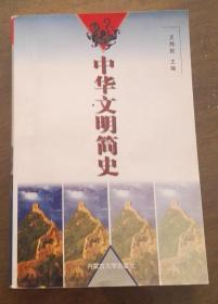2007中国年度英才