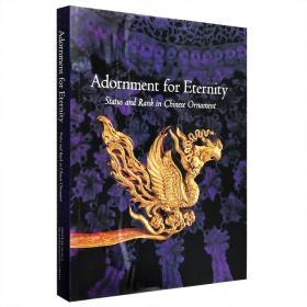 正版 伍兹出版社 英文原版《Adornment for Eternity:Status and Rank in Chinese Ornament》(不朽的装饰品:中国装饰品的地位与等级) 硬精装  无缺无迹无笔记