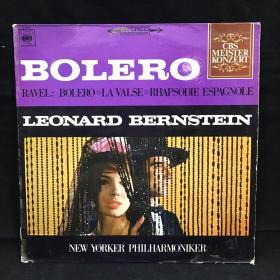 古典音乐黑胶唱片:西班牙狂想圆舞曲 BOLERO RAVEL:BOLERO.LA VALSE RHAPSODIE ESPAGNOLE 七八十年出版 大33转