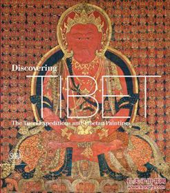 Discovering Tibet 发现西藏:图齐的考察