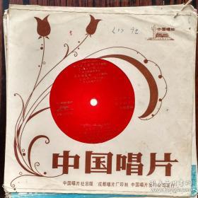 小薄膜唱片  外国歌曲 相马盂兰盆呗等
